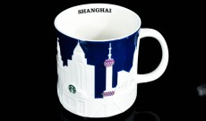 Starbucks Kaffeebecher, Citybecher, City Mug, im Relief Shanghai 473ml