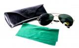 Jever Bier Piloten Sonnenbrille UV 400, incl.Etui und Tuch