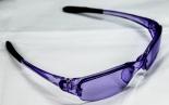 Milka Schokolade Sonnenbrille, UV 400, sehr selten