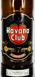 Havana Club Rum, 3,0L Riesen Dekoflasche, Schauflasche Echtglas