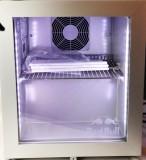 Red Bull Energy, Kühlschrank, Gastrokühlschrank, LED Mini Babycooler M034