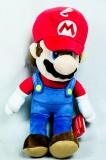 Nintendo XXL 35,0cm!!, Super Mario Plüschfigur, sehr selten.