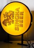 Singha Beer, Asien Thai Bier Leuchtreklame, Leuchtwerbung mit Wandsockel Außen